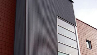 Exterior of Toronto building with black architectural aluminum siding